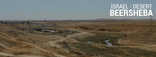 Israel landscapes - Beersheba