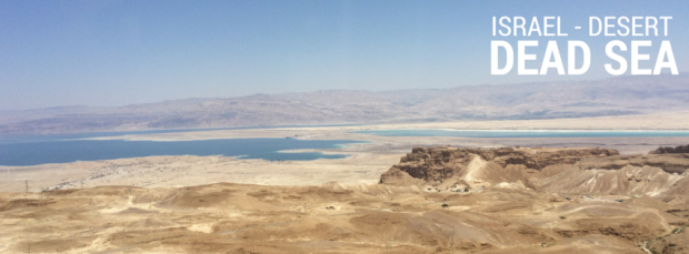 Israel landscapes - Dead Sea