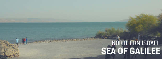 Israel landscapes - Sea of Galilee 003